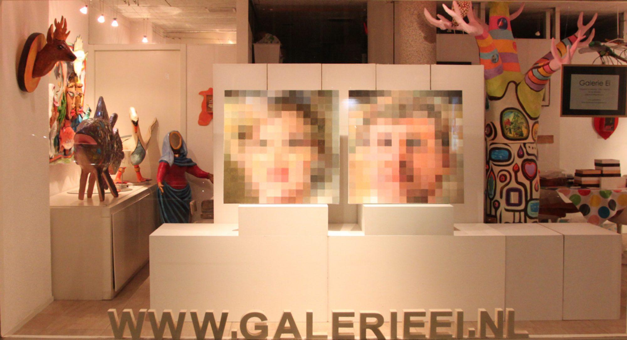 Galerie Ei